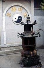 china-religion
