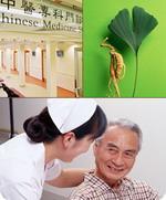 china-treatment