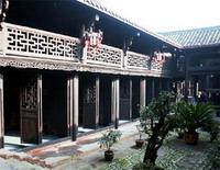 hangzhou 5 - Город Ханчжоу
