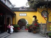 hangzhou-8