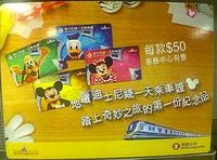 hong-kong-card