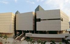 hong-kong-museum
