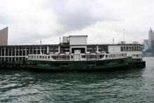 The next morning we took the Star Ferry over to Hong Kong Island.
