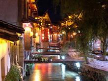 lijiang 1 - Город Лицзян