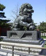 ming-tombs-1