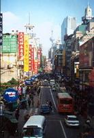 nanjing-street-2
