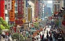 nanjing-street-4