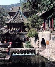 qufu 2 - Город Цюйфу