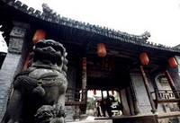 qufu 5 - Город Цюйфу