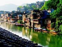 shaoxing-4