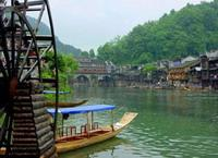 shaoxing-7
