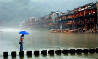 shaoxing-9
