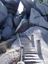 wuyi shan 3 - Гора Уишань