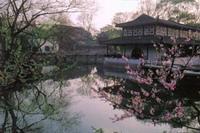 yangzhou-2