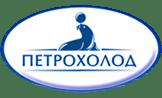 petroholod logo1 - ОАО «Петрохолод»