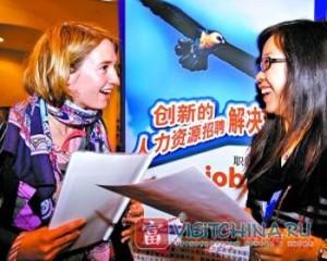 в Пекин 300x240 - Иностранный турпоток в Пекин снизился на 10,3%