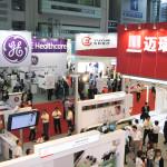 Выставки в Китае - лучшие поставщики