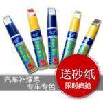 Бытовая химия из Китая от поставщиков