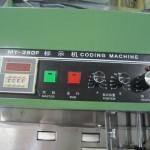 Купить станки из Китая от поставщика