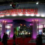 Выставки в Китае - заводы и фабрики
