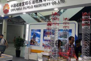 20140925 093552 300x200 - Представители компании UGL Corporation Ltd. посетили выставку нефтегазового оборудования