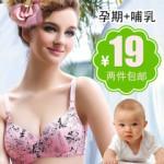 Нижнее белье оптом Китай дешево
