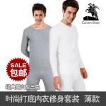 Заказать нижнее белье из китая