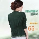 Недорогой трикотаж из Китая оптом