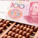Регистрация компаний в Китае - где регистрировать