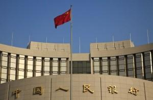 china nationalbank