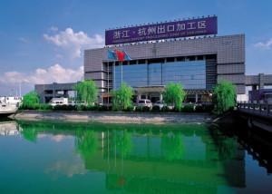 a564c6ee de48 41a4 8aff 7d01dff44131 300x214 - В 2014 году темпы роста экспорта Чжэцзяна составили 8,8%