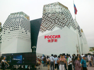 china-russian-exposition