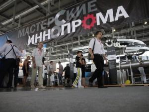 ИННОПРОМ–2015 как шанс для укрепления российско-китайского сотрудничества 1
