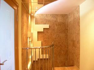 материалы для стен 3 300x225 - Современные отделочные материалы для стен в Китае