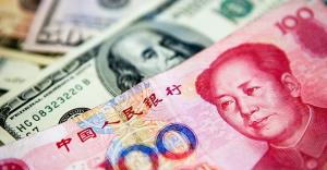 YUAN 300x156 - В Шанхае запущена Китайская международная платежная система
