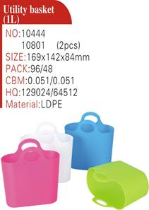 image023 - Пластиковая фурнитура для кухни