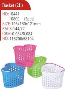 image027 - Пластиковая фурнитура для кухни