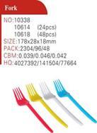 image109 - Пластиковая фурнитура для кухни