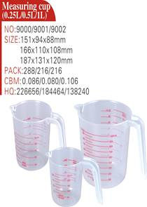 image222 - Пластиковая фурнитура для кухни