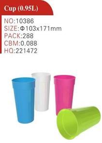 image226 - Пластиковая фурнитура для кухни