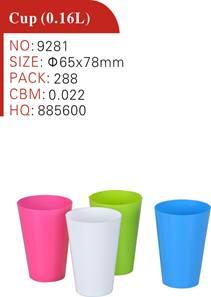 image238 - Пластиковая фурнитура для кухни