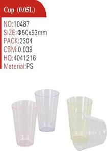 image255 - Пластиковая фурнитура для кухни