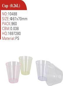 image257 - Пластиковая фурнитура для кухни