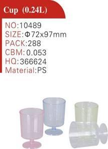 image259 - Пластиковая фурнитура для кухни