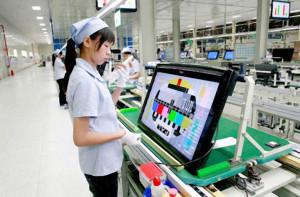 Современная китайская промышленность (3)