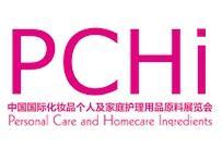 PCHi 2016