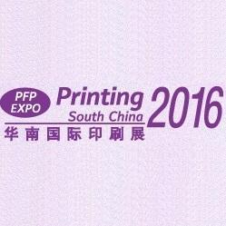 Printing South China 2016