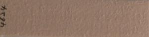 image017 3 300x75 - Плитка для наружных стен, №4624