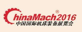 ChinaMach 2016