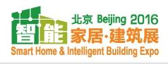 China Intelligent Building and Smart Home Expo (IB Expo) 2016